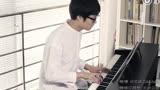 《我不是潘金蓮》推廣曲 來日方長鋼琴版