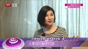 演員姜彥希客串電視劇《小情人》