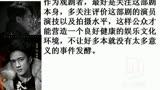 楊洋吳尊張天愛,《武動乾坤》片場花絮