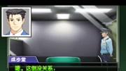 逆轉裁判三部曲Switch版預告片第二彈