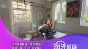 决战食神 英皇超级巨星演唱会广州站完整版