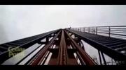 超驚險俯沖-過山車