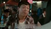鬼吹燈之精絕古城 終極結局-靳東陳喬恩