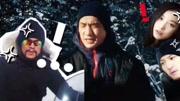 電影《雪暴》定檔發布會 倪妮 張震 廖凡 黃覺 李光潔 張奕聰等