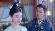 楊紫、舒暢、茅子俊- 電影《龍珠傳奇》 3分鐘片花