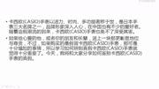 迪奧烈焰藍金口紅 迪奧999的真假辨別對比/鑒別功課