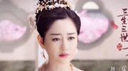 三生三世十里桃花 昆仑虚的金莲突然枯萎 乐胥娘娘被金光环绕