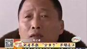 贵阳网上约车起纠纷 司机怒把乘客照片用招嫖