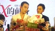 《嫌疑人x的献身》首映发布 苏有朋遭林心如、王凯吐槽