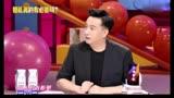 黄磊《奇葩说》霸气谈嫁女:不办婚礼不嫁女