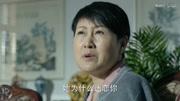 人民的名義:孫連城在本劇中最精彩的一段,最后的旁白實在諷刺