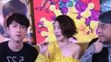 【蔡康永/小S/陳漢典】電影《 吃吃的愛》一直播宣傳
