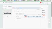 個人微信公眾號也可以添加自定義菜單欄鏈接,30秒學會!