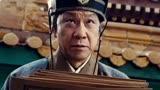 《劍雨》王學圻:金牌戲骨的逆襲,把反派演活了