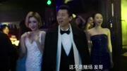"""《反转人生》曝剧照 夏雨宋茜演绎""""你瞅啥"""""""