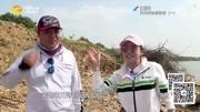 抗日小英雄杨来西 第8集 相公殿伏击战