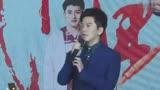 電視劇《春風十里不如你》北京發布會全程