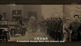 電視劇《解放》片尾曲  浪淘沙·北戴河 演唱:廖昌永