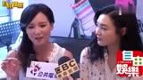 張本渝、曾珮瑜出席滾石愛情故事記者會(20160606 )
