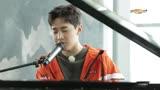 《真星話大冒險》認真彈鋼琴的Henry好帥 溫柔的聲音真是蘇到不行!
