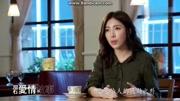 《滾石愛情故事》夏于喬陳漢典吻出「味道」