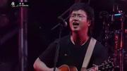 李志台湾巡演版《山阴路的夏天》