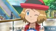精靈寶可夢pokemon go賬號注冊視頻