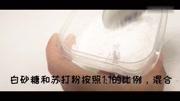 小小肥皂用處大,除了洗手之外,原來還可以這么用
