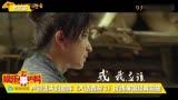 盧冠廷夫婦助陣《大話西游3》宣傳 現場演唱《一生所愛》引發高潮
