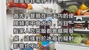 韩国明星冰箱里收藏着中国各种各样的茶,都放到过期了