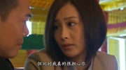 潛行狙擊:徐子珊的外婆在首飾店打碎玉鐲,打電話向黃宗澤求救!