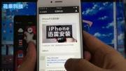 蘋果手機越升級越卡,那老設備到底要不要升級iOS11?