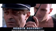 《的士速递5》定档预告