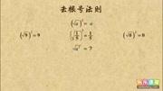 關谷交中文作業孤獨的根號3,結果被牙買加同學30秒傳到網上