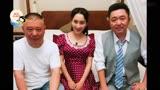 郭德綱新電影《祖宗十九代》近日開拍,迪麗熱巴、吳秀波等加盟!