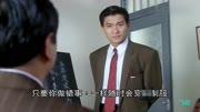 電影追龍訪問 — 甄子丹 劉德華!