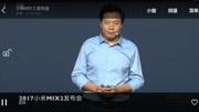 罗永浩锤子ROM发布会2小时超长视频