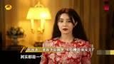 范冰冰透露李晨為什么找她演《空天獵》,真的沒錢請演員了
