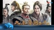 中國大陸十部經典歷史劇,你都看過嗎?超過五部算你厲害