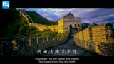 [Great Wall 长城] The Movie Theme - 刘德华 (Namewee黄明志作品)