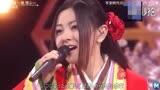 仓木麻衣演唱的《名侦探柯南:唐红的恋歌》主题曲「渡月橋 君 想 」,MUSIC