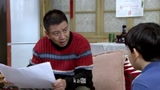 【向幸福前進】第9集預告-向前進受傷在家教侄子讀英語
