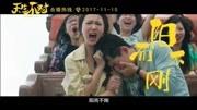 鳳凰城遺忘錄電影高清完整版發布百度云預告片