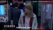 《迷失東京》片段-日本人搞笑的英語發音