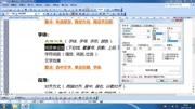 25岁的刘强东饭桌珍贵视频,讲话水平不输马云!