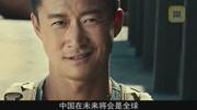 成龙与吴京均拒绝参演敢死队4得知原因不由为其竖起大拇指