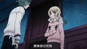 魔鬼恋人 魔鬼恋人第2季第4集 9.6