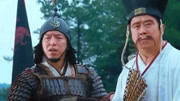 越光宝盒:刘备赵子龙接番邦,一言不合就尬哥,还挺好听的?