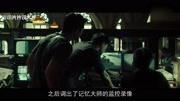横店影视_《全城通缉》制作特辑之刘烨的杀人回忆