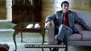 《黑金》1997劉德華梁家輝按摩搞笑片段